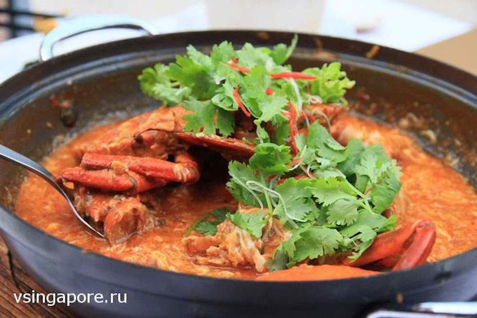 Кухня Сингапура