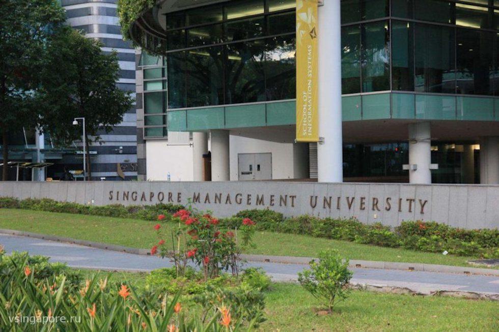 Образование в Сингапуре