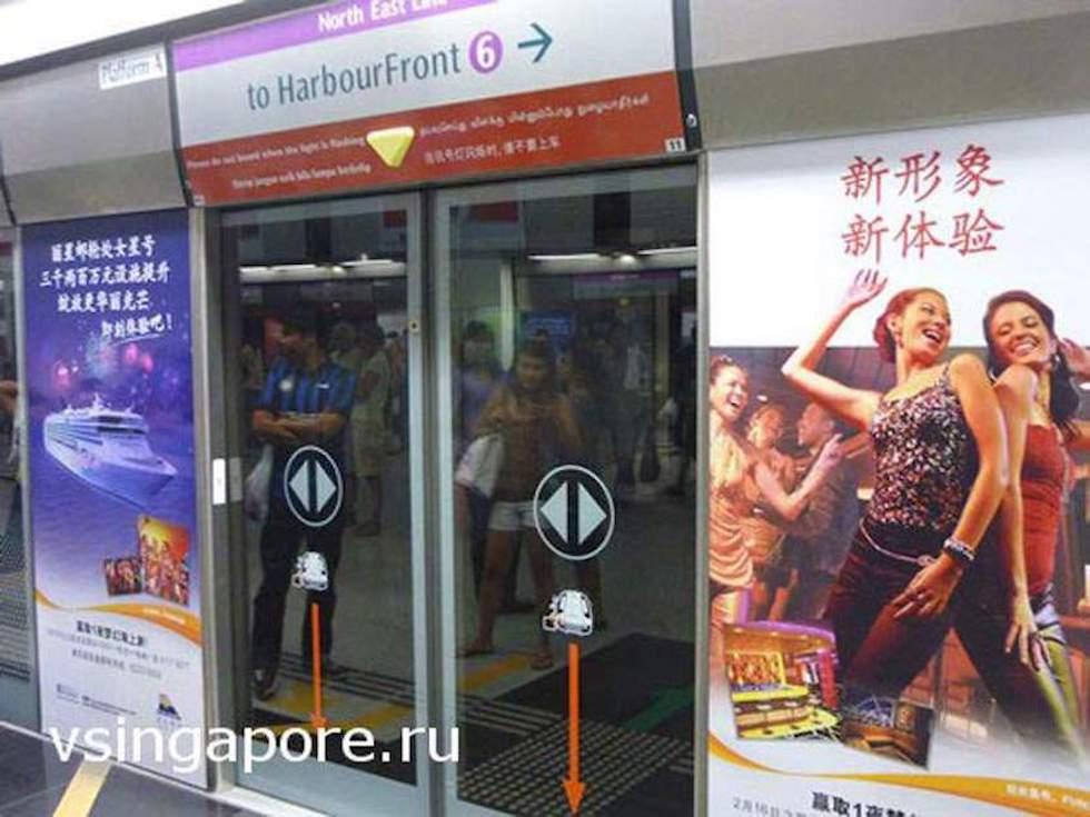 В Сингапурском метро