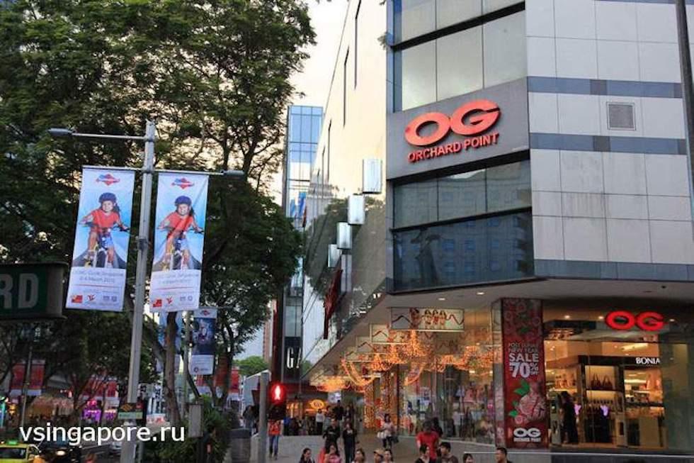 Улица магазинов в Сингапуре Orchard Road