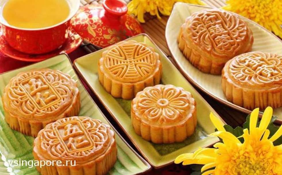Мooncakes - традиционные пирожные в Сингапуре