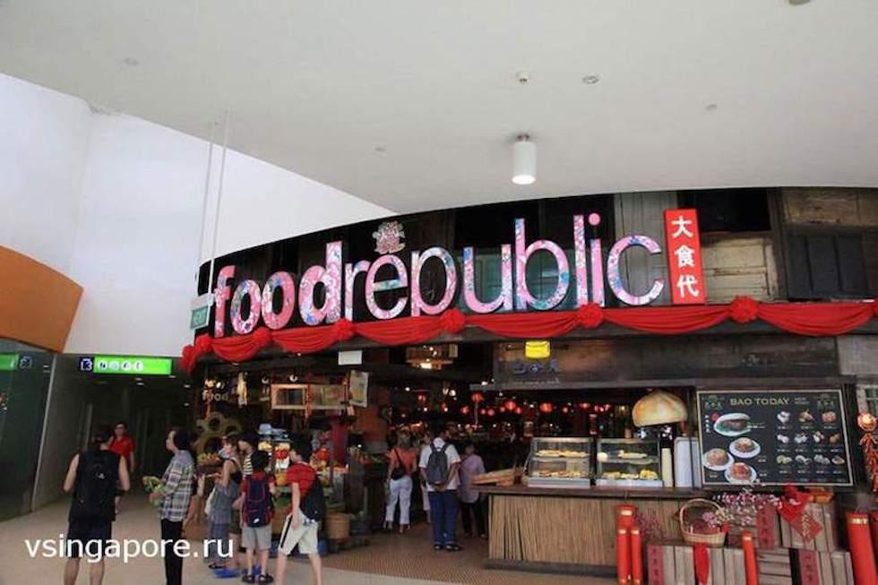 Food Centre в Сингапуре