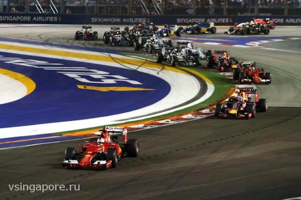 Формула 1 Сингапур 2016
