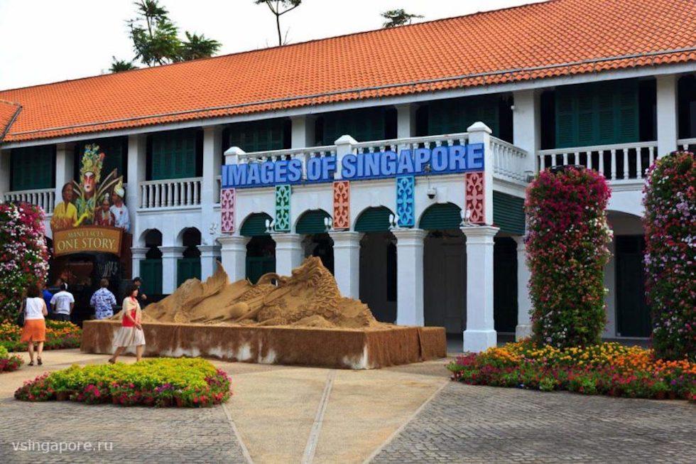 Музей Лики Сингапура