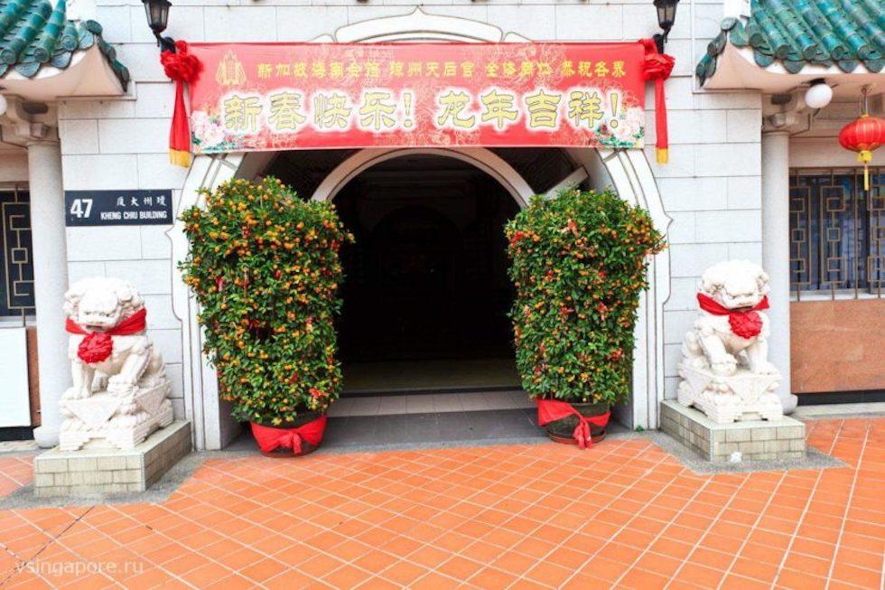 Национальные особенности Сингапура