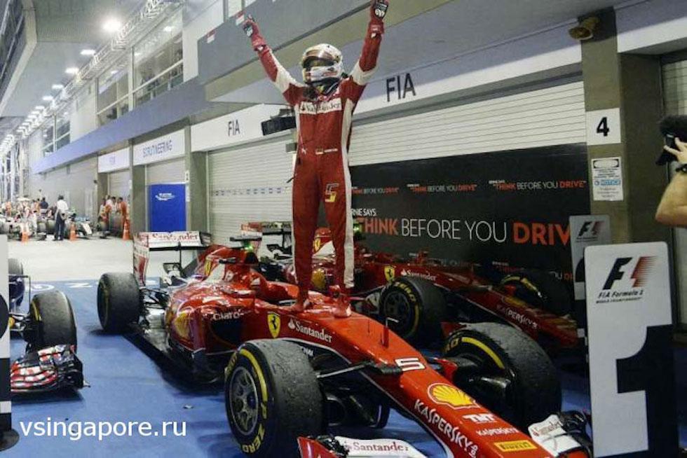 Себастьян Феттель победитель Гран-При Сингапура