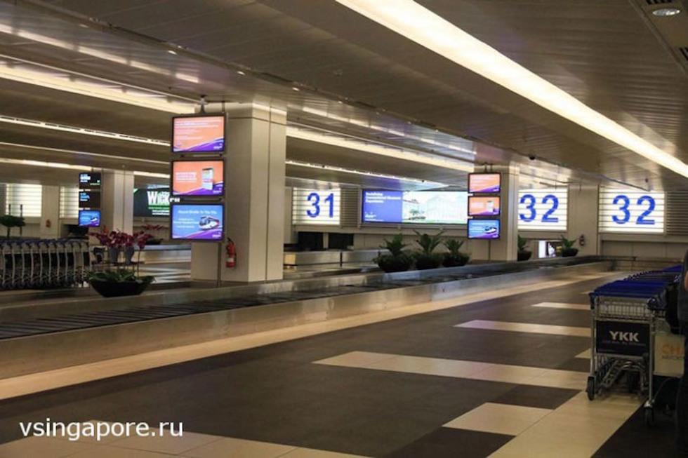 Зал прилета в Сингапурском аэропорту