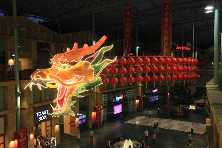 Китайский Новый год в Сингапуре 2020